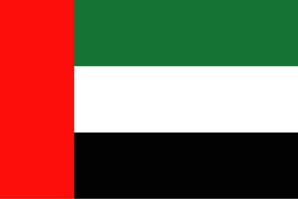 UAE-ET