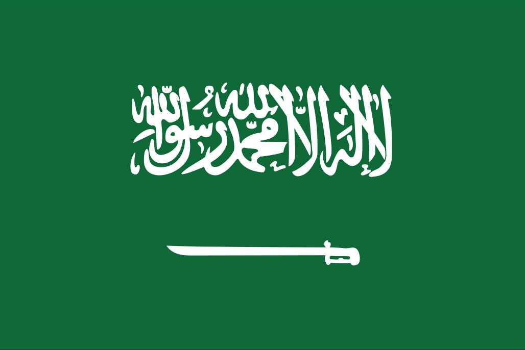 KSA-ET